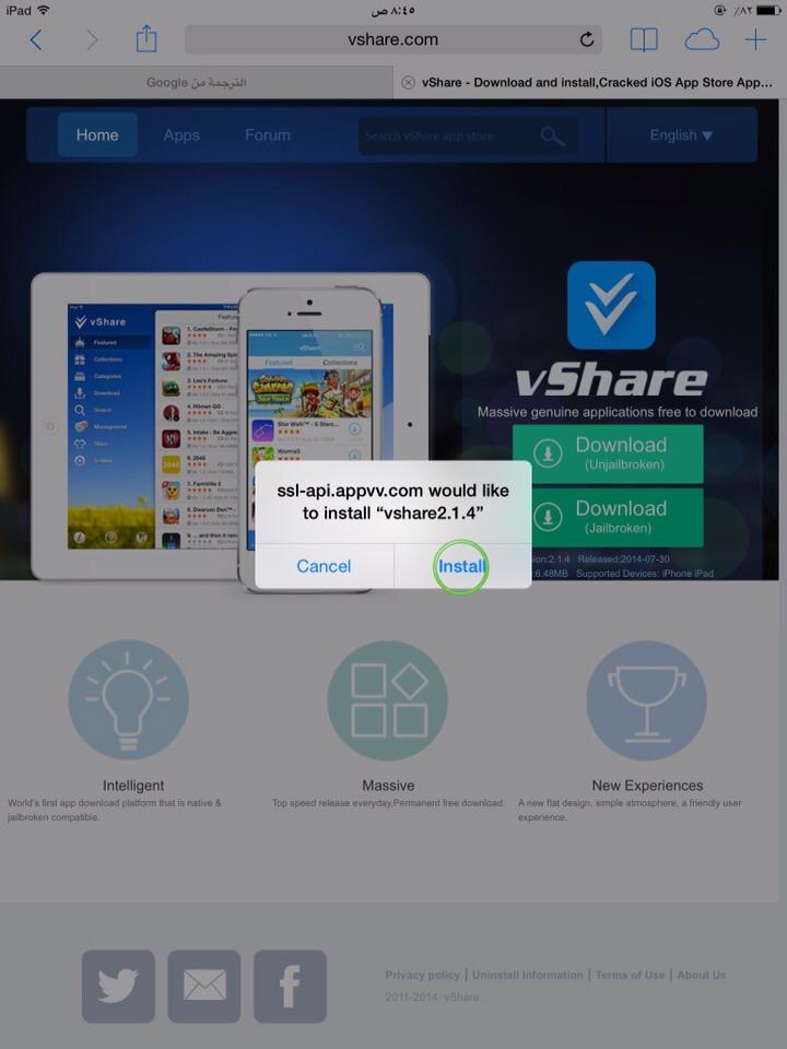 Vshare Download Games