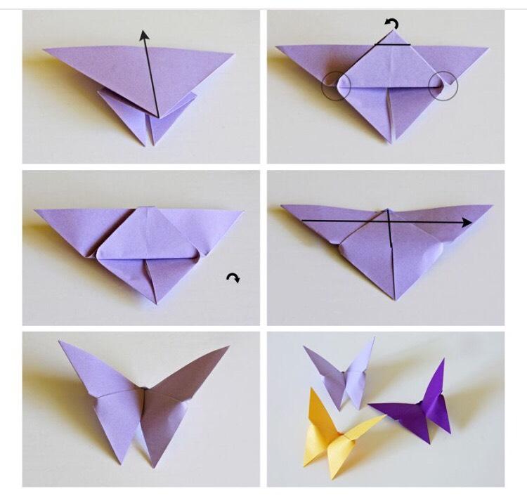 Как сделать из бумаги бабочки картинки