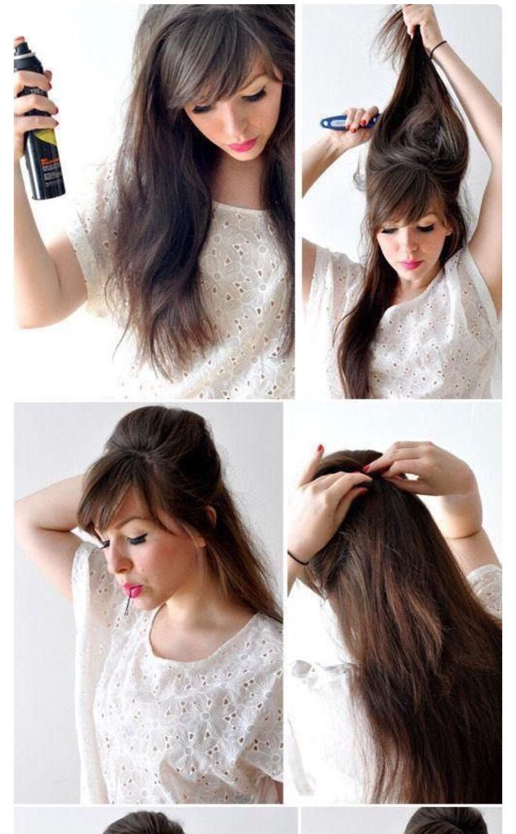 Ежедневная причёска на длинные волосы