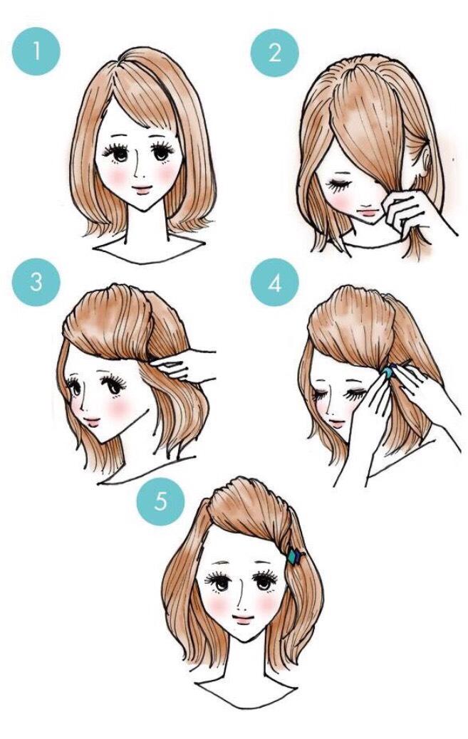 Как сделать прическу на средние волосы с челкой