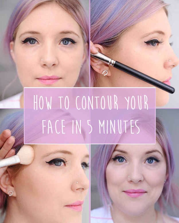 How To Contour Your Face In 5 Minutes!! ????