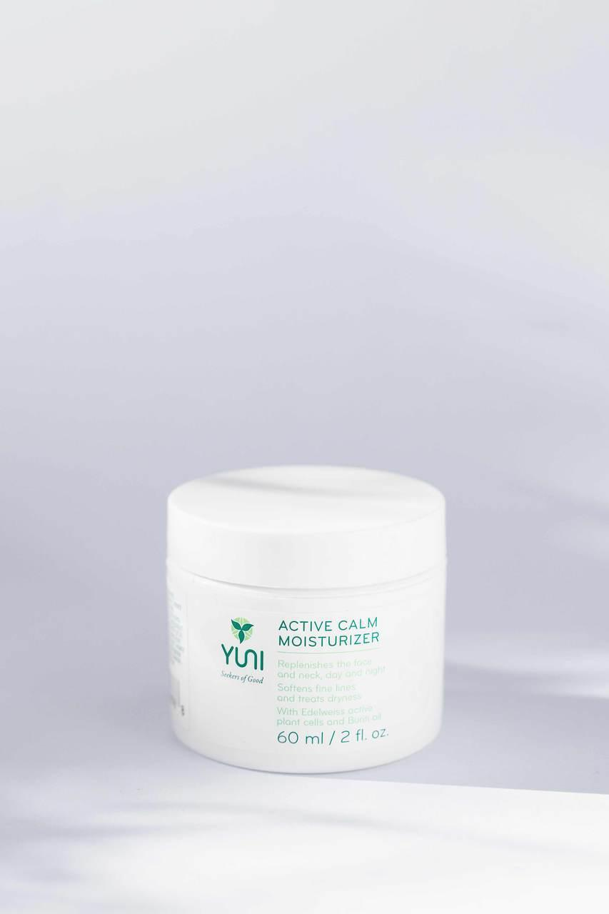 Active Calm Firming Facial Moisturizer by YUNI Beauty #21