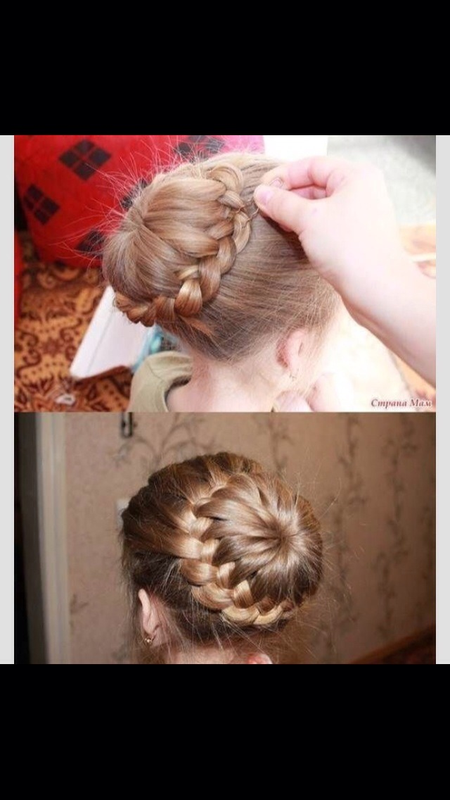 put hair into ponytail, LEAVING HAIR IN FRONT DOWN (bangs). French braid with the hair in the ponytail, with the hair down in front. when no more hair down in the front, keep lace braiding with hair in ponytail until no more hair left. keep braiding on until finished, and bobby pin hair in place.