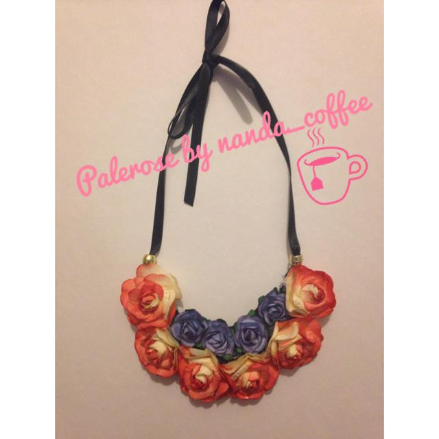 cute little thingNew Design nanda-coffee.blogspot.com coming soon on ebay..