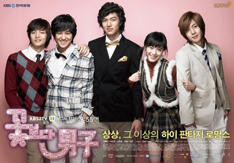 Boys Over Flowers 😘 love this kdrama Who doesnt love boys over flowers?