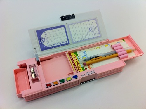 5. A cool pencil case. For when you need to find something quickly!