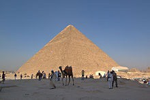 The Great Pyramid of Giza, the only wonder of the ancient world still in existence