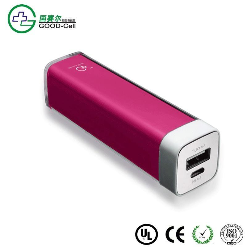 A portable phone charger. Everyone needs this.