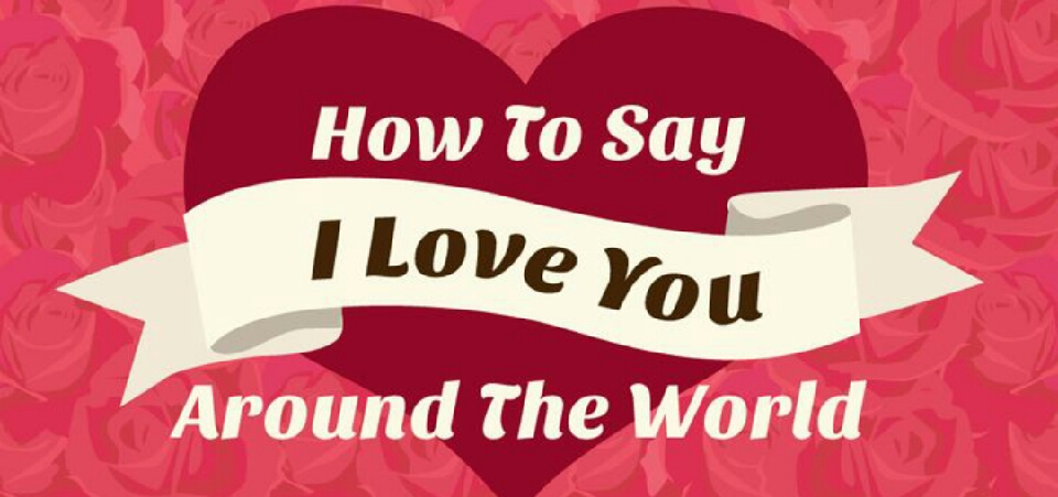 how to say i love u in tamil language