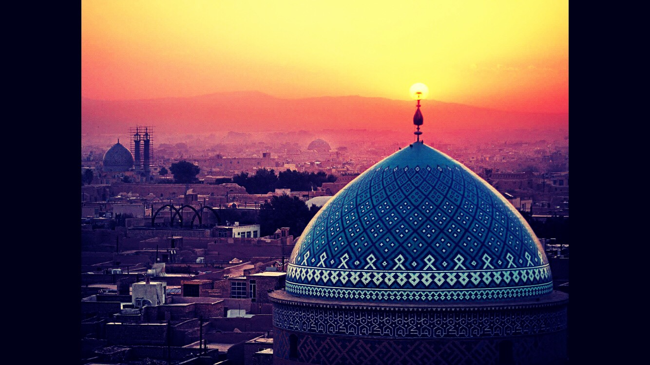 Iran.  Middle East.