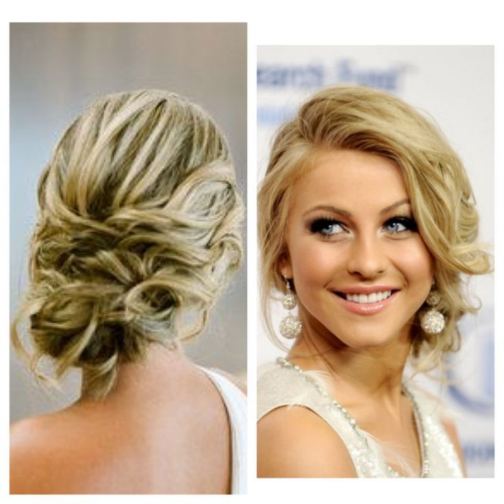 Prom Hairstyles By Kainaat M Musely