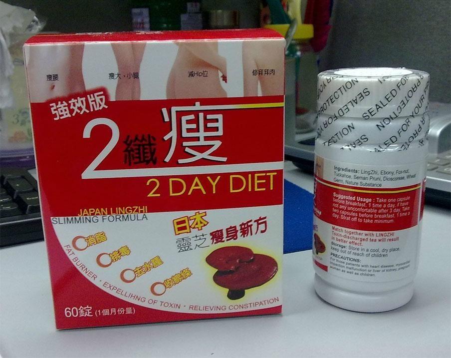 Препараты для похудения с содержанием хрома Мерцана