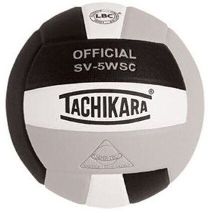 This one is not necessary but it is always good to have in case your school or wherever you are playing doesn't have enough volleyballs