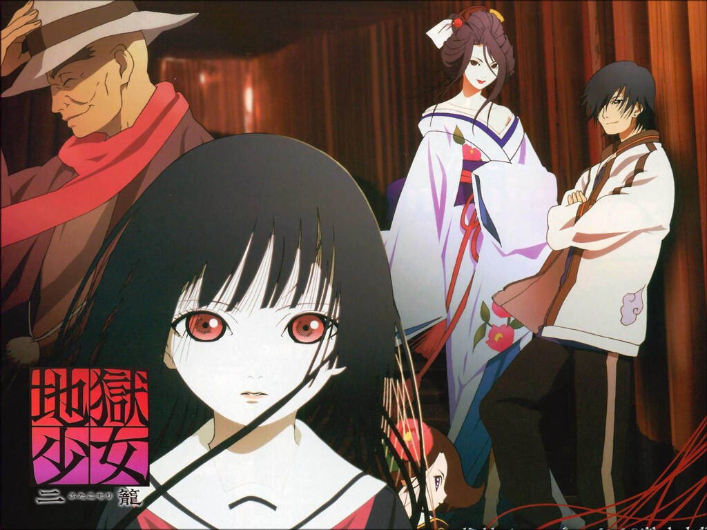 Jigoku Shojo  Every day at midnight people can contact the hell hotline and ask Enma Ai to take revenge on someone for them. However, there is a price to pay each time. Seasons 2 and 3 are way better than season 1