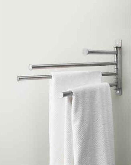 A towel holder. For multi-layer storage in one modern-style place. ($14.99)  http://m.ikea.com/us/en/catalog/products/art/60047896/