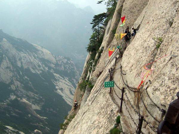 2. Mount Hua (Hua Shan); Huayin, China