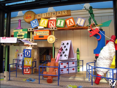 Toy Story Mania (TSM): One of Disney World's most popular rides, located in Hollywood Studios.