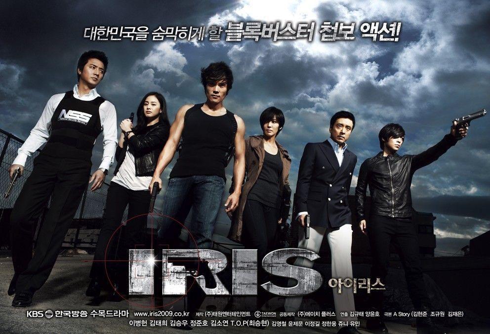 #2 Iris