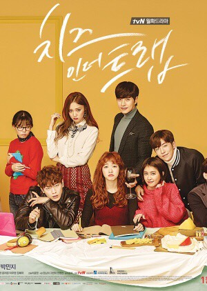 Cheese in a trap 😍 you wont regret watching this!