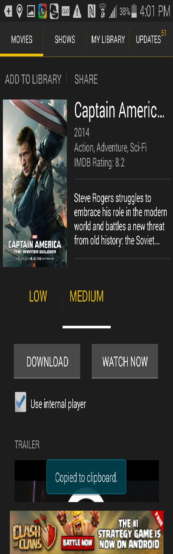 you will have the option of downloading or to watch now