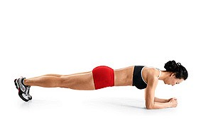 50 second plank hold (without coming out)