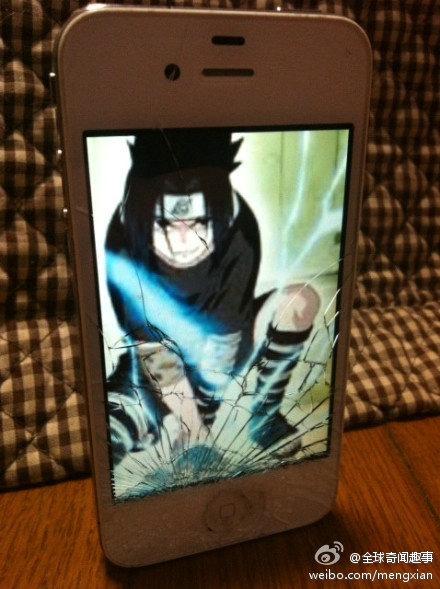 Naruto power!