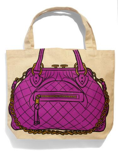 Cheeky Tote Rock a fancy bag without spending a year's allowance with this fun tote!  My Other Bag