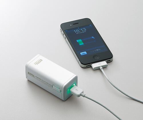 A portable charger so if your phone dies U can charge it then call up bæ and find his bank account #