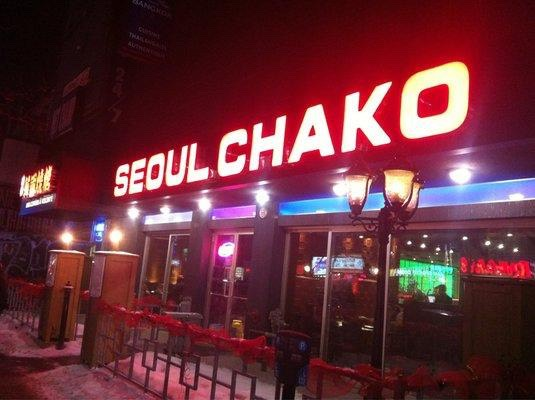 Seoul Chako = Korean