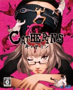 8.Catherine A story about the mystery of Catherine and her boyfriend.