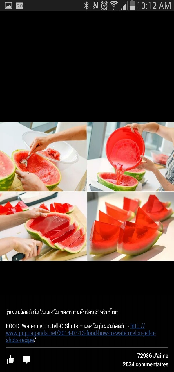 jelly melon 🍨