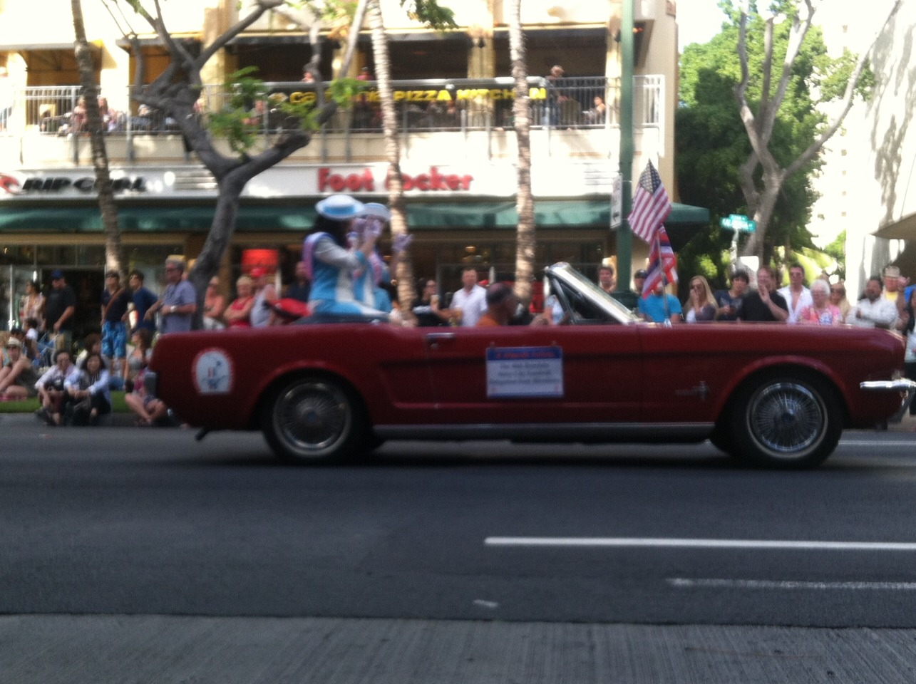 See a parade.  They too happening quite frequently in Hawaii.