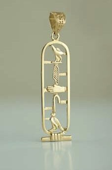 The Nilestone cartouche is by far the most sought after piece of Egyptianjewelry.The hollow interior of this cartouche pendant is designed according to ancient Egyptian space management techniques, itbears yourname in beautiful hieroglyphic symbols. I ownone &it'smy favorite piece of jewelry.