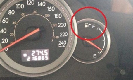 The arrow indicates which side your tank is on