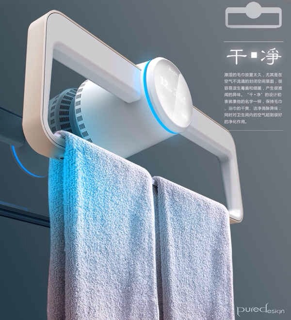 2. A towel dryer that not only dries your towels, but disinfects them with UV light.