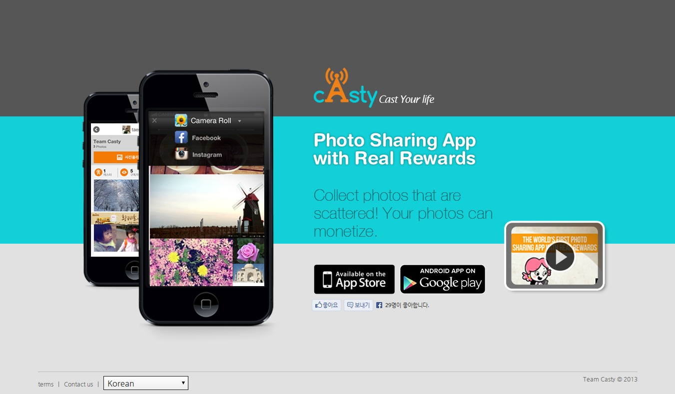 Casty is a cool new photo app that let's you earn money for posting photos. The more likes and views you get, the more money. It's just rewarding to get paid for your content. Find me - I'm 'lindseycholmes'