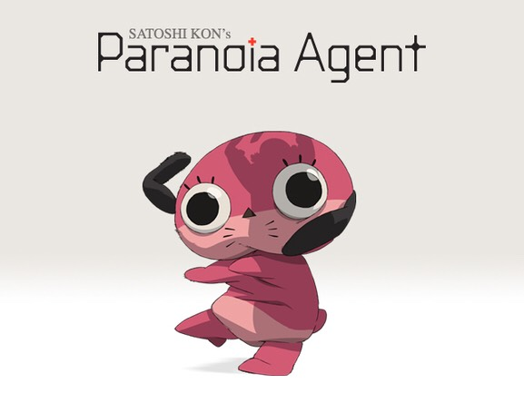 Paranoia Agent  2 detectives try to investigate an elementary school kid who attacks people with his bent, golden bat. However, things aren't so easy