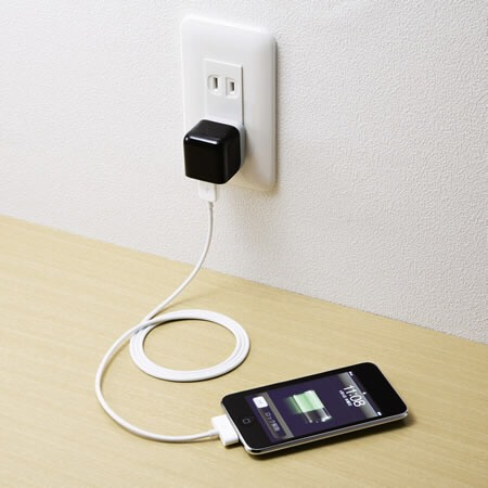 Make sure you charge your phone the night before and try not to use it much before you get there