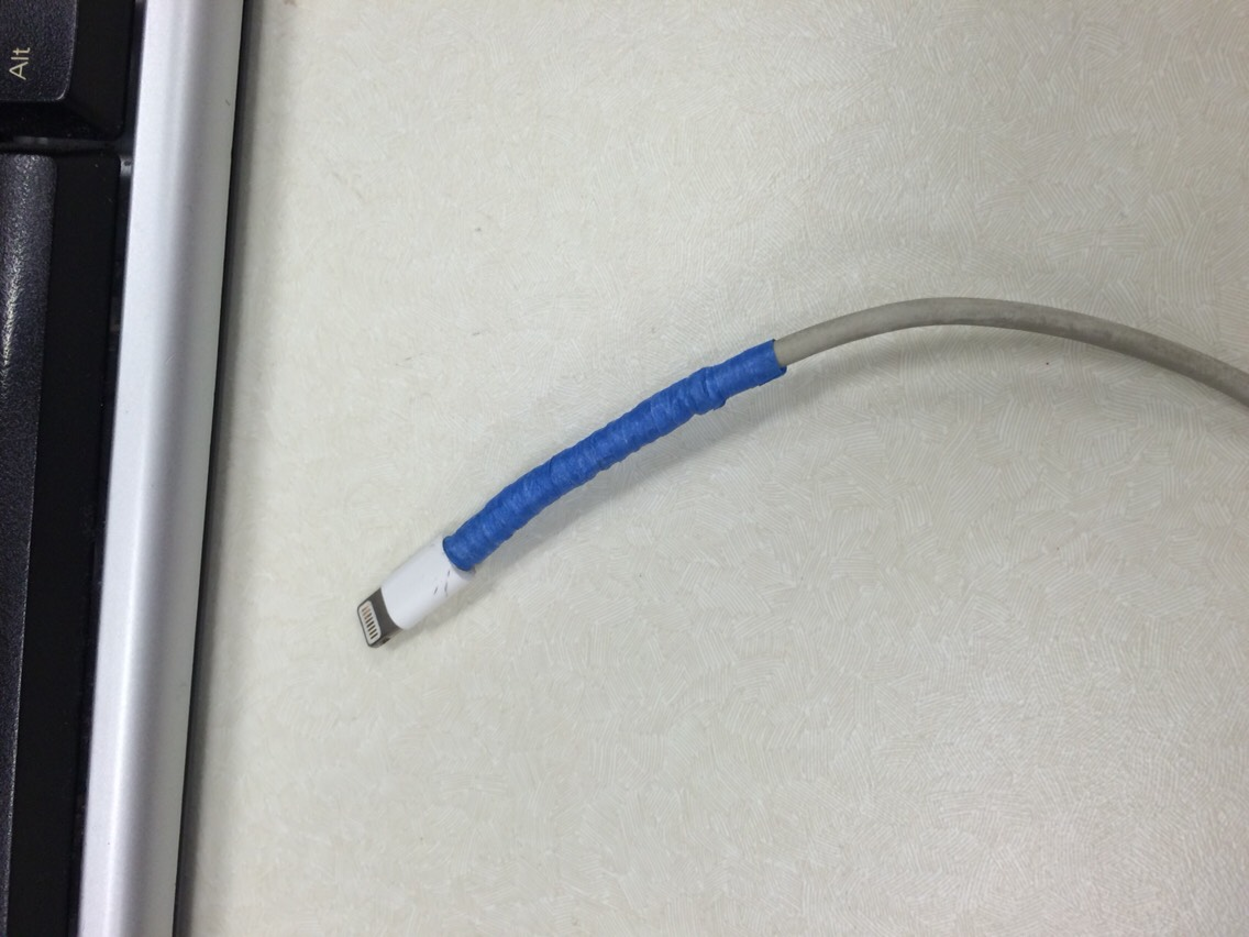 Completely cover the flexible wire.   This will help you not to miss treat your iPhone cable.