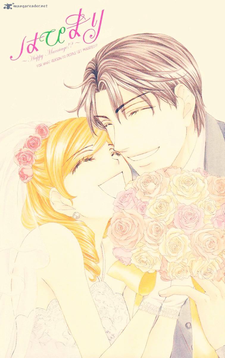 Hapi mari?! This is a very lovable manga and very much one of my favorites, it's a love hate relationship that has a beautiful ending.  It's about a girl who marries the owner of a company she works at. She ends up falling in love with him. They face many challenges and learn to know each other.
