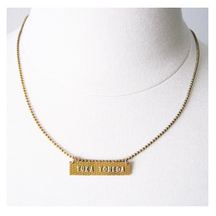 http://clossette.com/how-to-recycled-an-old-credit-card-into-a-pretty-name-necklace/