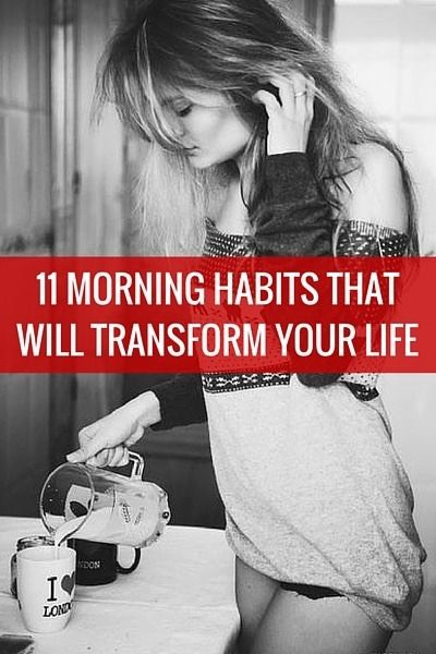 Your morning can be that make-or-break time that sets you up for a good day or a bad day. Here are 11 habits you can establish that will put you on the path of stringing together good day after good day.