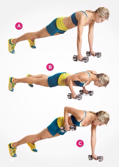--> Dumbbell Pushup Row