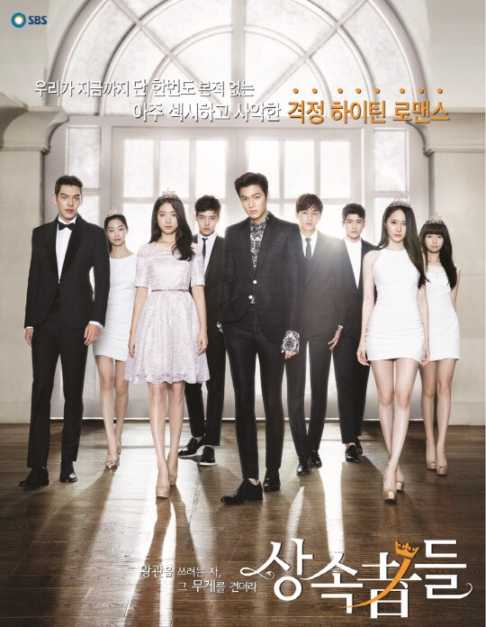 The Heirs c: