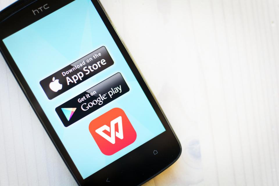 Make sure you have WPS Office - a free mobile office suite for Android and iOS