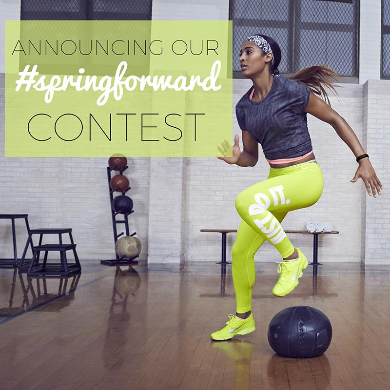 Calling all Trusperites out there running, pilates-ing, eating, beautifying, and dressing up to get healthy! The #springforward contest is on, and we want you to tell us how you #springforward into a better you!