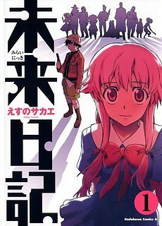Future Diary  This one is an insane thriller. Best way to summarize it: a more intense and morbid version of the hunger games where the entire world is your battle arena. Nobody knows the identities of their enemies. Mind blowing twists and impacting characters