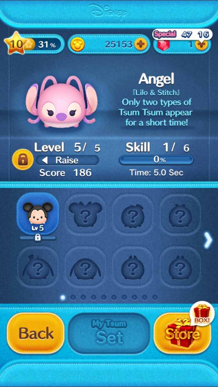 This is the Store Screen. This Shows All of Ur Collected Tsum Tsums, (Bought or Earned) and What Level They're at and Their Special Skills. At The Bottom, it Shows the Store Icon. There's Two Boxes U Can Choose From. (Here's a Tip: Save Up to a Premium Box. They're More Awesome.)