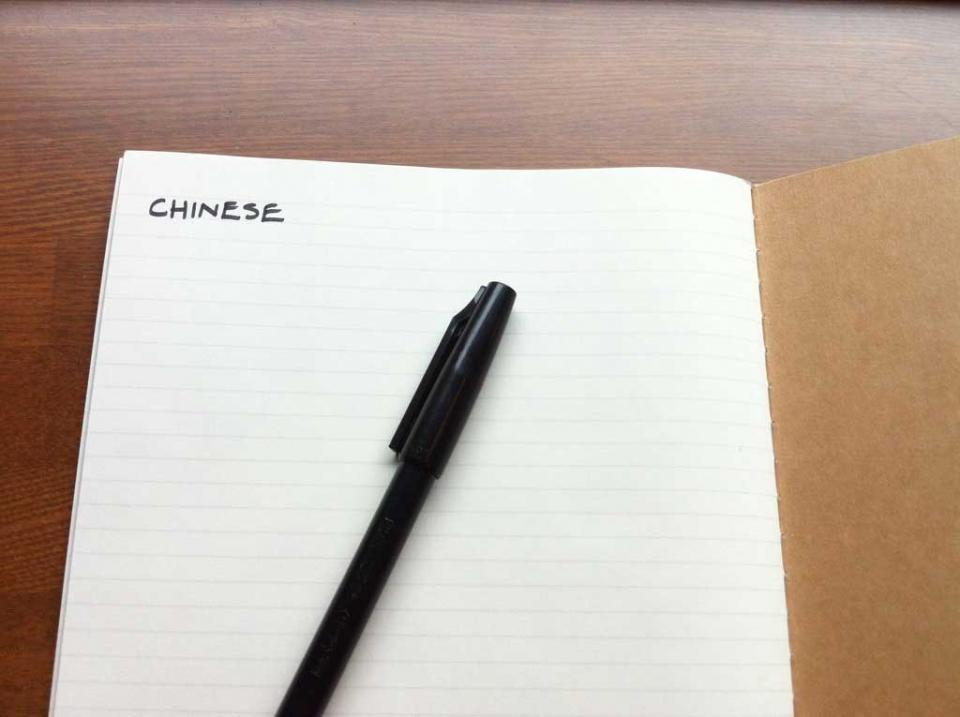 Next you'd go to the last page and create the tag 'Chinese' by writing it on the first line right next to the papers left edge.