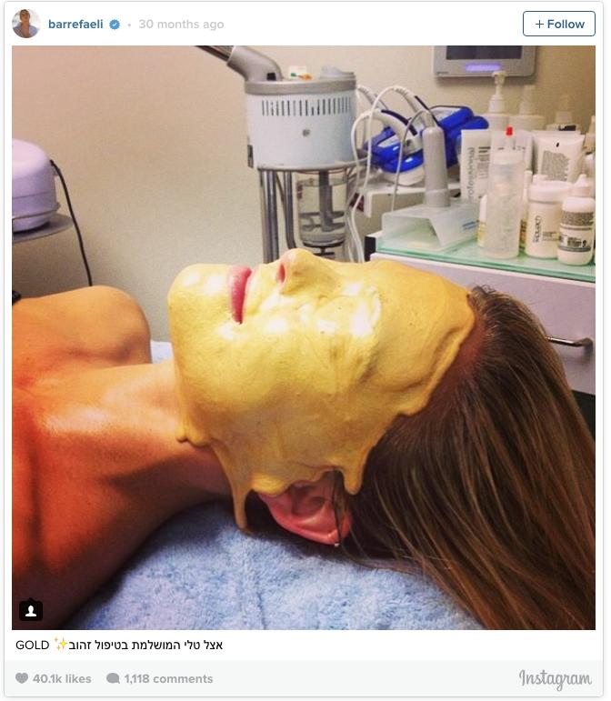 Why celebs love gold masksGold gives you tighter, brighter skin. Gold has been used for thousands of years to help skin look visibly younger and radiant. The Sleeping Beauty Gold Facial mask harnesses gold to stimulate healthy, firm skin cell regeneration. This gold mask also lifts sagging skin by slowing collagen depletion and elastin breakdown.